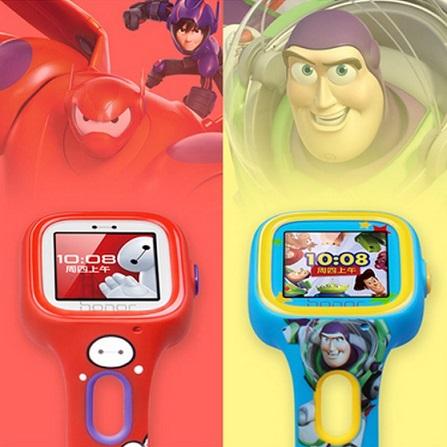 zegarek dla dziecka
