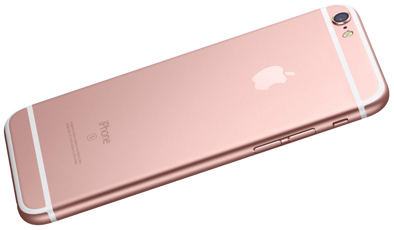 iPhone 6S w wersji rose gold