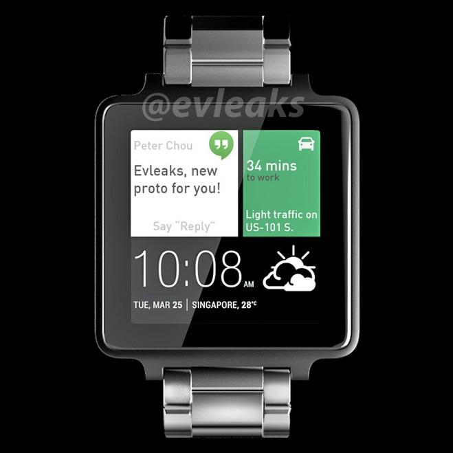 Projekt HTC Petra - wcześniejszy przeciek od @evleaks.