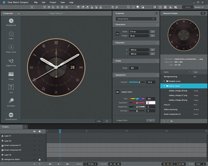 Gear Watch Designer - narzędzie na PC do projektowania tarczek.