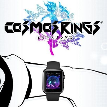 Cosmos Rings na Apple Watch