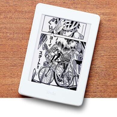 Kindle Paperwhite 32 GB