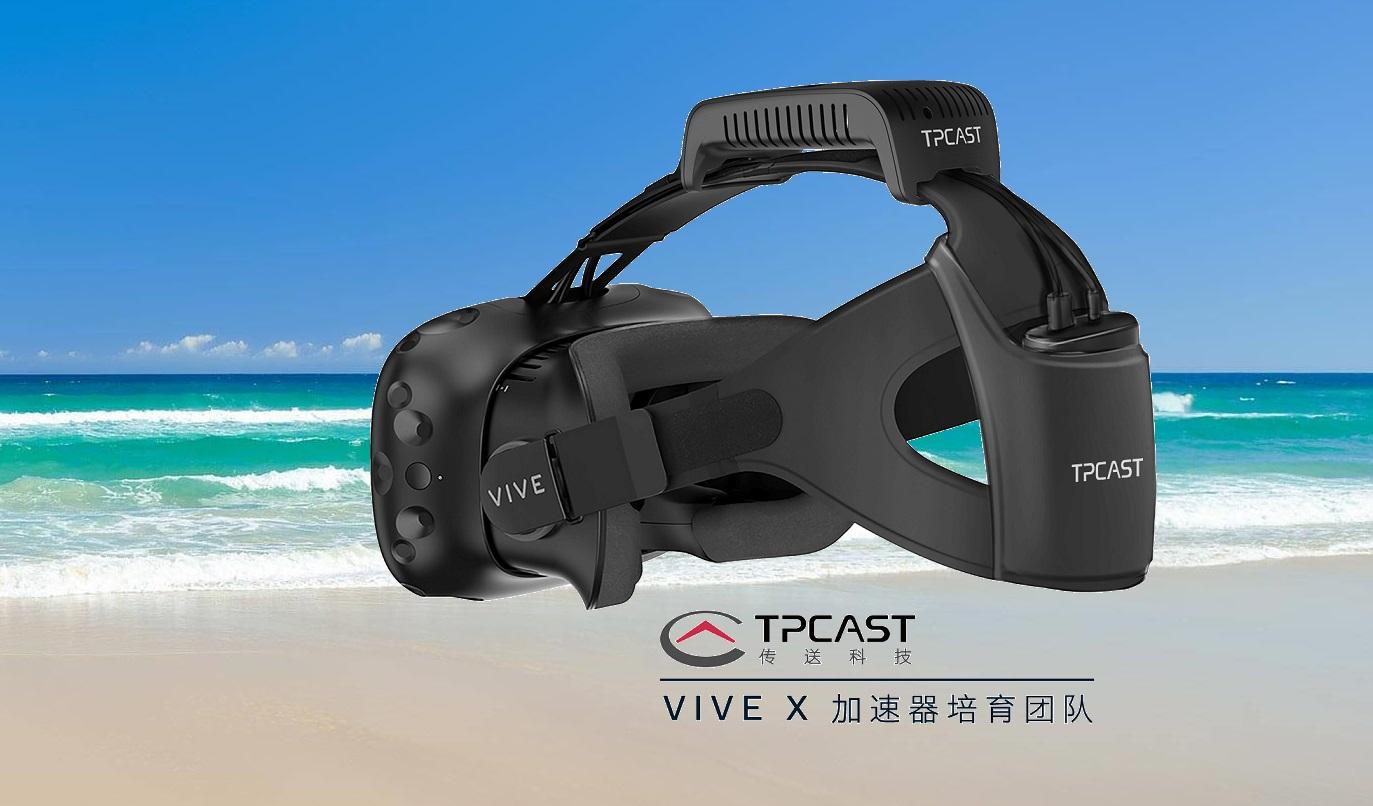 TPCAST HTC Vive