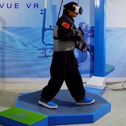 Vue VR