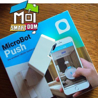 Mój Smart Dom: przycisk MicroBot Push