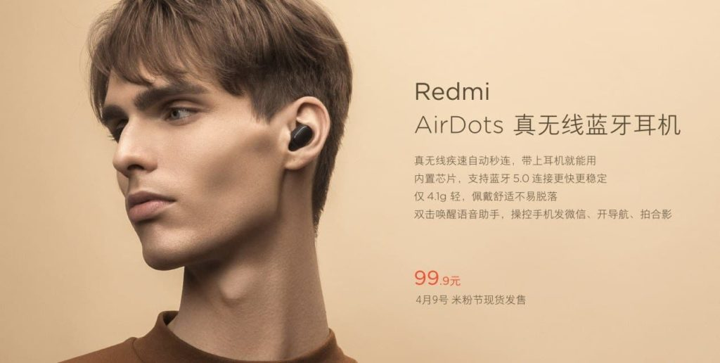 Redmi AirDots - bezprzewodowe słuchawki