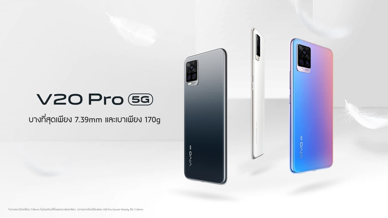 Vivo V20 Pro